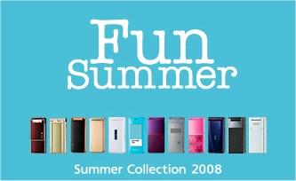 ソフトバンク2008夏モデル